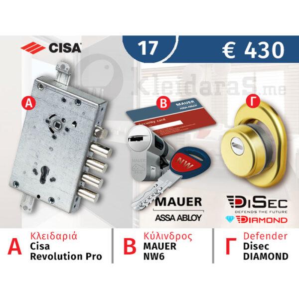 CISA+MAUER NW6+DIAMOND-TIGERSAFES